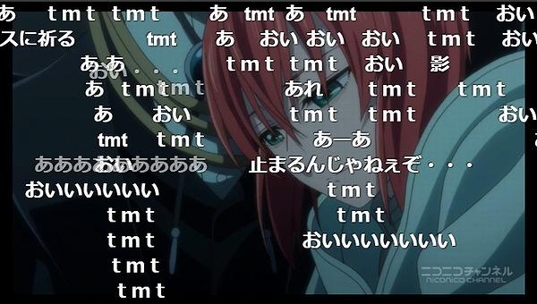 6話 (15)