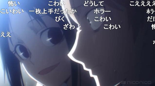 五話 (154)
