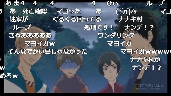 7話 (99)