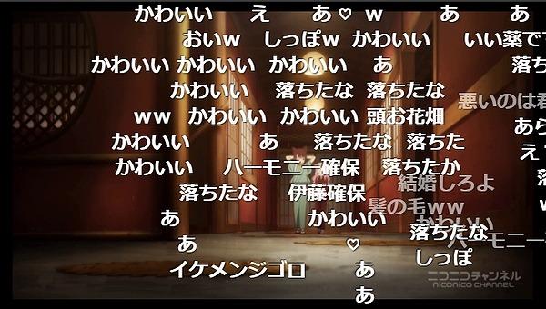 3話 (137)