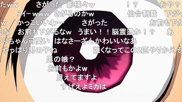 23話 (69)