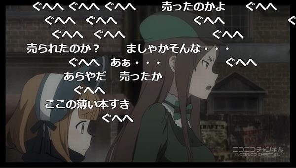 6話 (51)