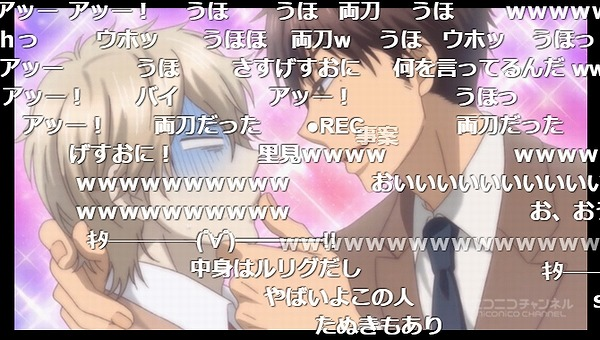 10話 (77)