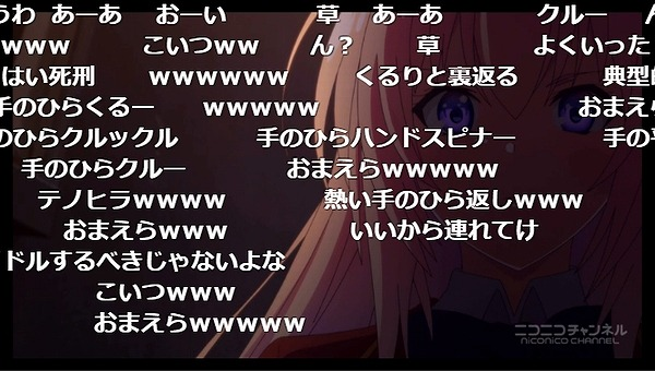 6話 (23)