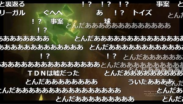 1話 (13)
