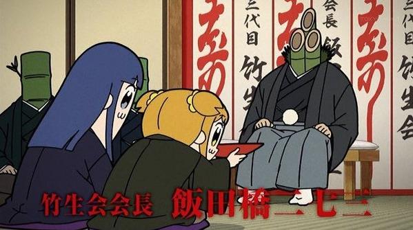 【ポプテピピック 8話 感想】 畜生アニメが今日も躍動してる