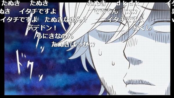 4話 (31)