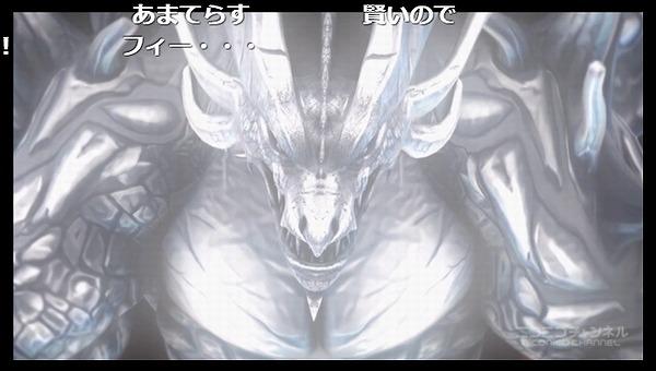 26話 (92)