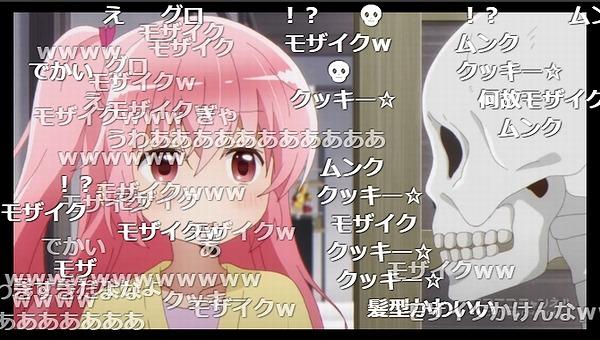 6話 (40)