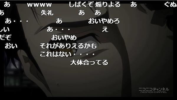 3話 (111)