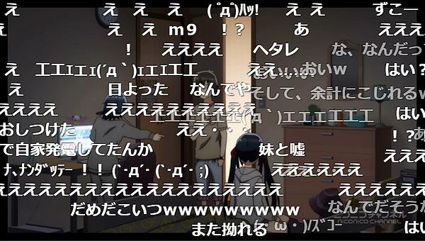 9話 (40)