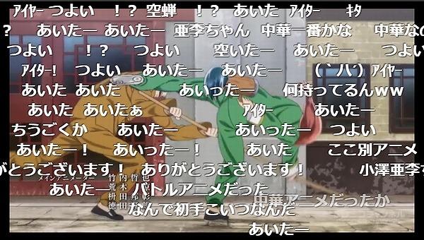 1話 (3)