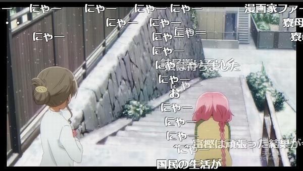 12話 (118)