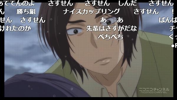 7話 (86)