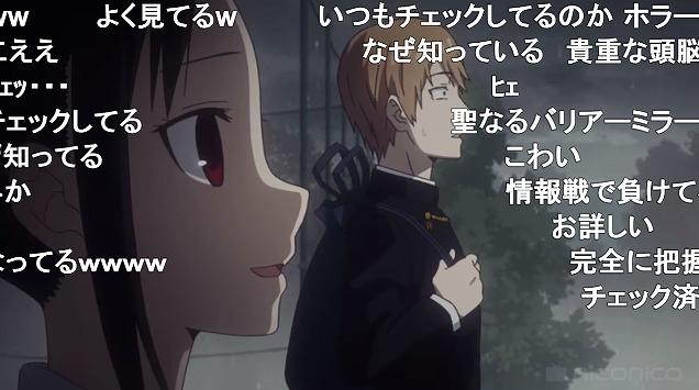 五話 (152)