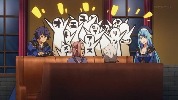 """【賢者の孫 12話 感想】 最後まで  """"らしさ""""  を貫いた最高のアニメでしたね"""