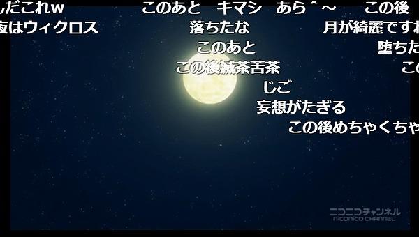 11話 (118)