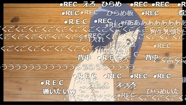 19話 (44)