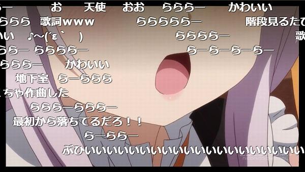 12話 (20)