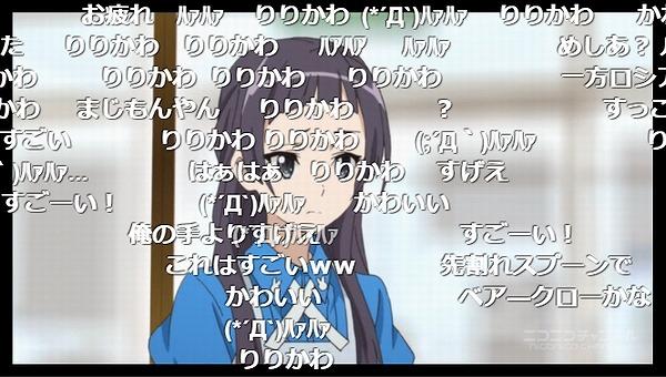 15話 (59)