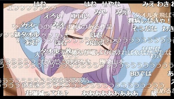 12話 (37)