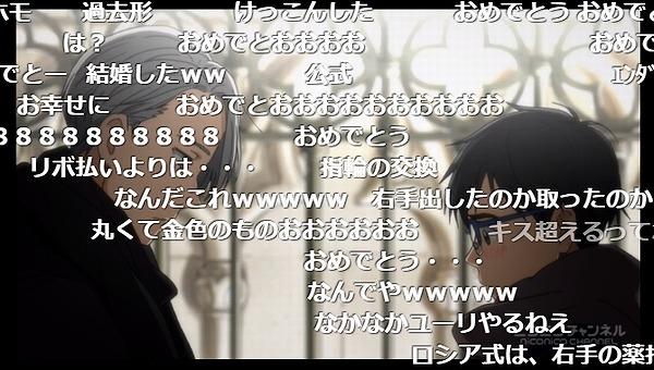 10話 下 (8)