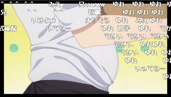 9話 (153)