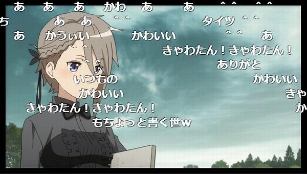 8話 (12)