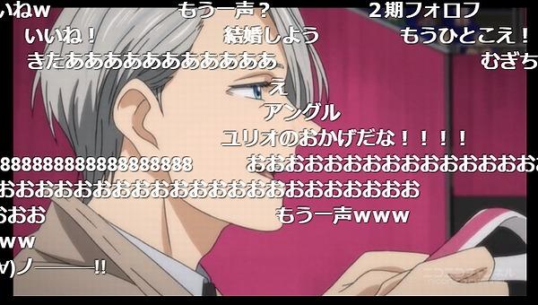 12話 下 (21)