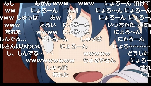 【ゲーマーズ! 8話 感想】運命の相手との邂逅で千秋ちゃんの顔面融解。過去2番目の好評価となる