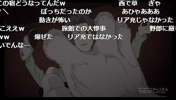 7話 (101)