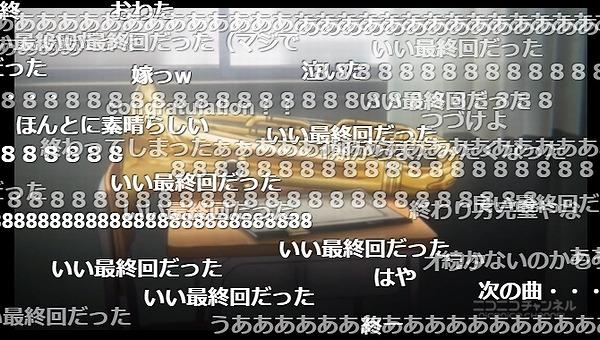 13話 (170)
