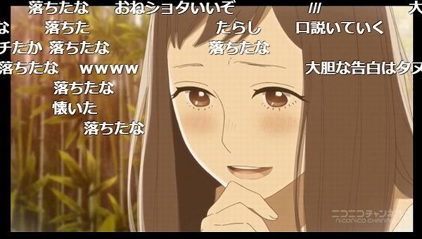 4話 (123)
