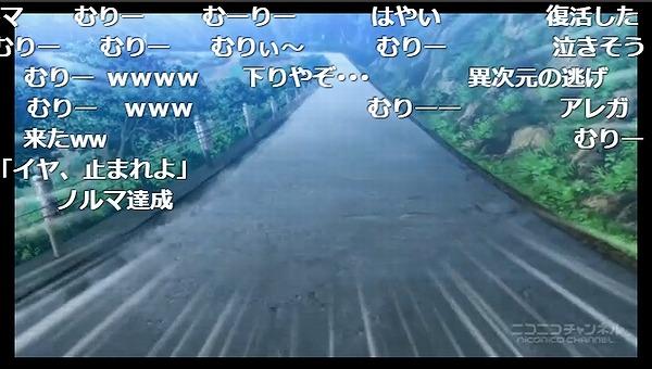 9話 (95)