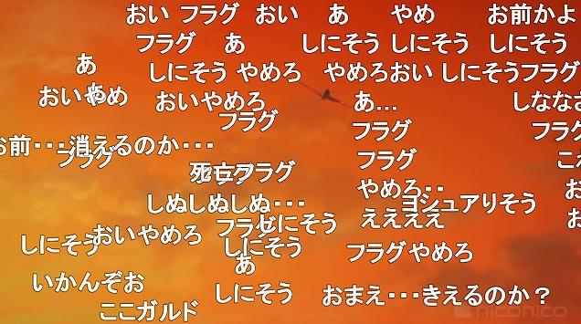 7話 (117)