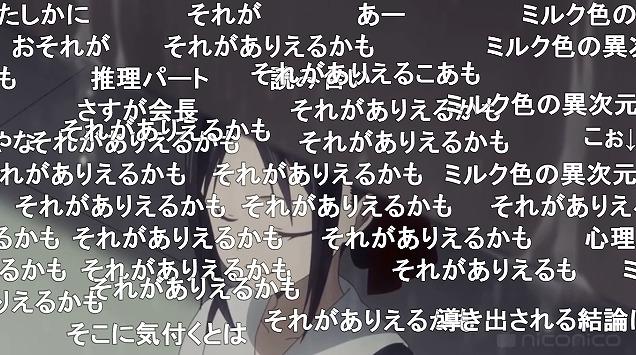 五話 (143)