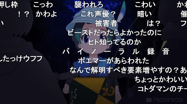 10話 (9)