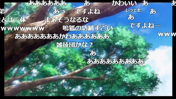 7話 (136)