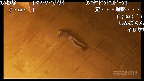 11話 (38)