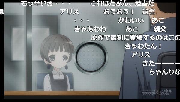 10話 (3)