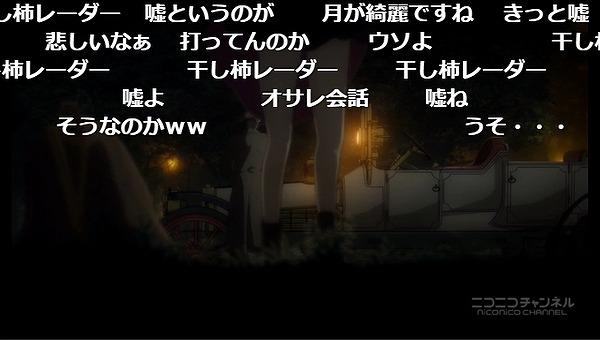 1話 (127)