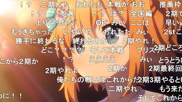 12話 (193)