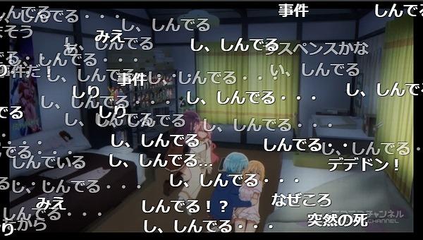 3話 (98)
