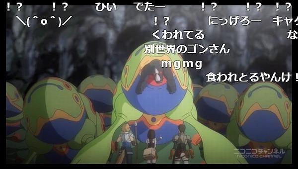 1話 (58)