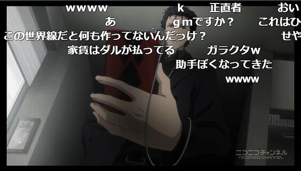 3話 (29)