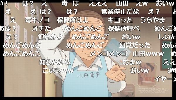 7話 (144)