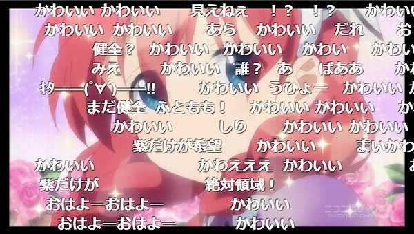 4話 (2)