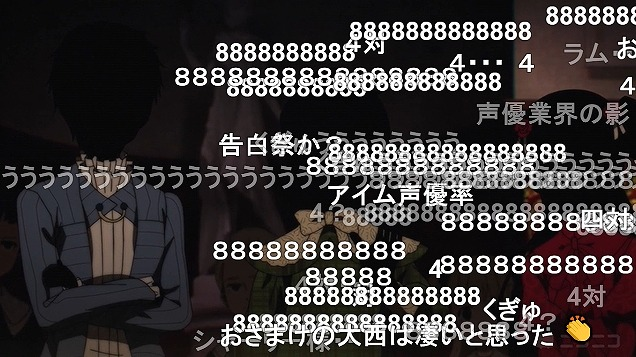 10話 (116)