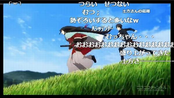 13話 (76)