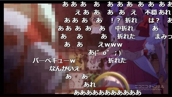 7話 (108)